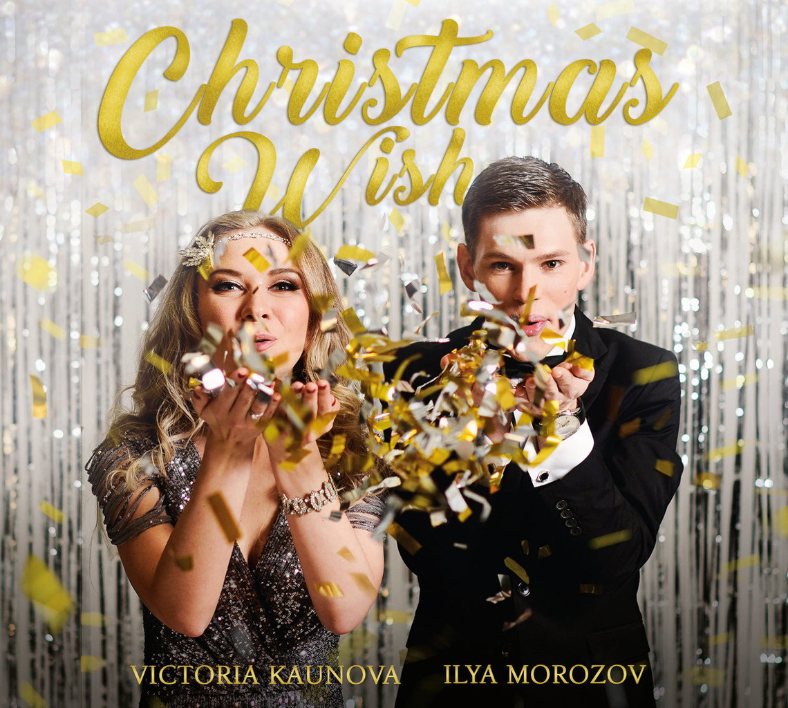 12 декабря состоится Презентация нового альбома Виктории Кауновой и секстета Ильи Морозова