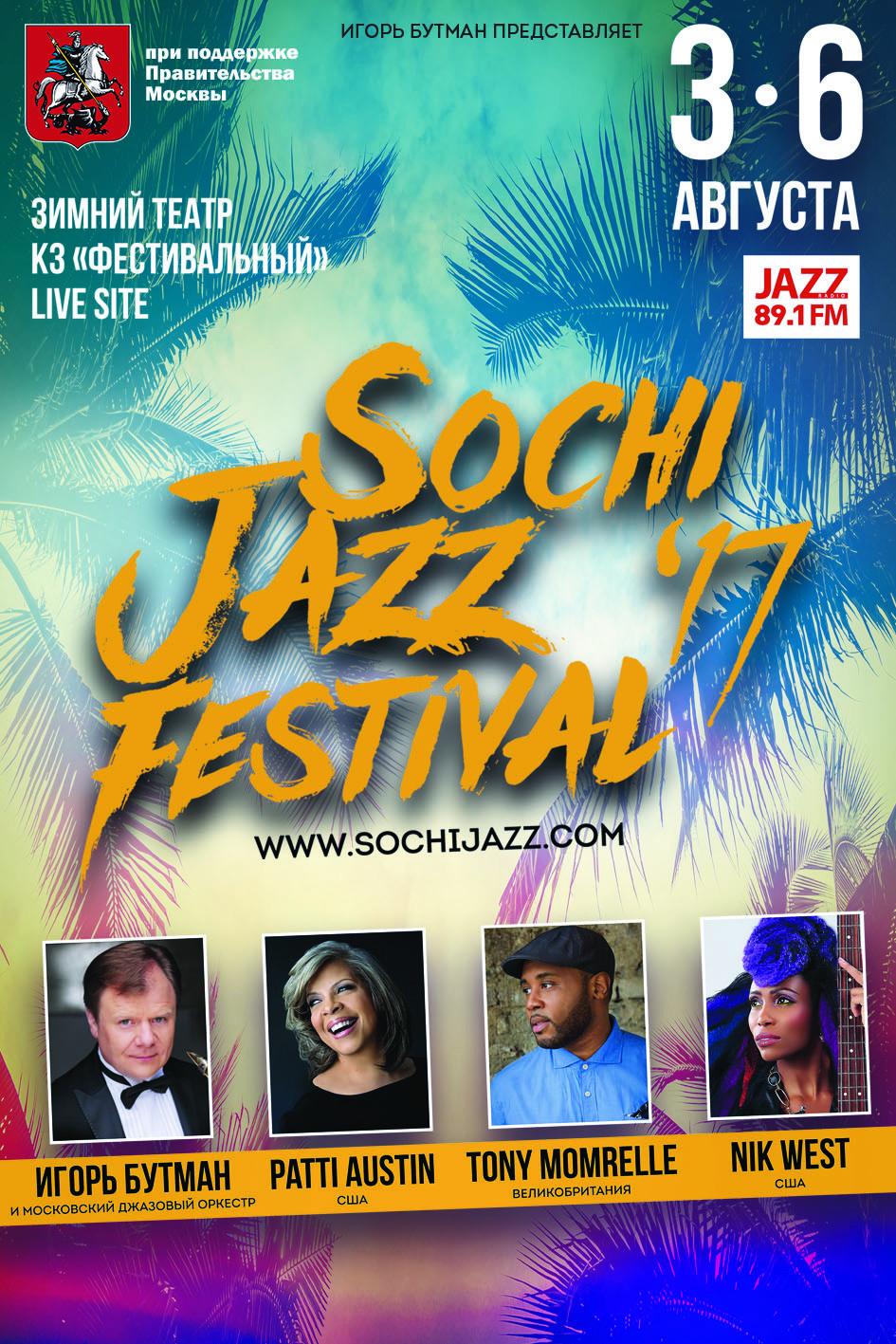 Sochi Jazz Festival
