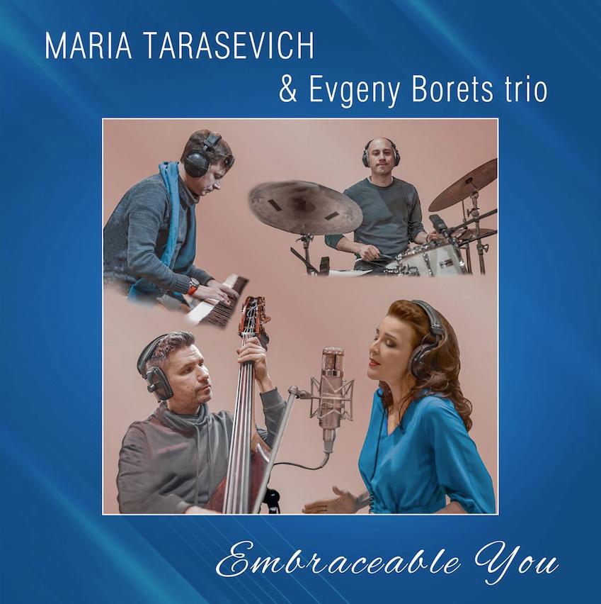 На Butman Music Records вышел новый Maxi Single Марии Тарасевич